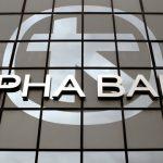 Σε ανάκαμψη η μεταποίηση σύμφωνα με την Alpha Bank