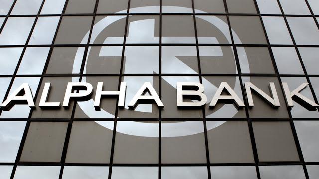 Διάκριση Alpha Bank από EBRD