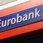 Eurobank: Πούλησε «κόκκινα» καταναλωτικά δάνεια ύψους 1,1 δισ. ευρώ