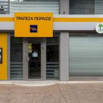 Μέσω της Τράπεζας Πειραιώς οι αγροτικές πληρωμές για τα επόμενα τέσσερα χρόνια