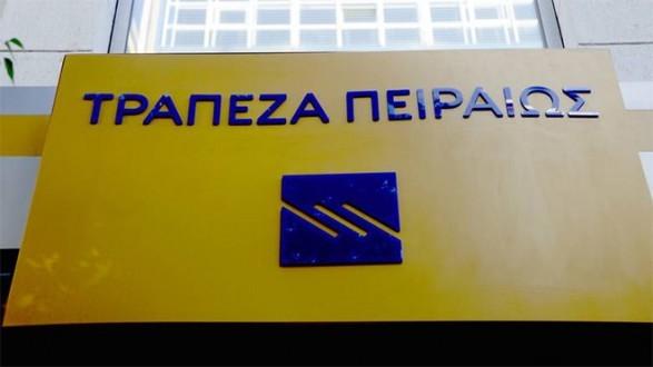 Μεγάλου: Με το Project Future, η Τράπεζα Πειραιώς συμβάλλει στην εξειδικευμένη εκπαίδευση