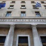 ΤτΕ: Αύξηση 102 εκατ. ευρώ τον Σεπτέμβριο στις καταθέσεις επιχειρήσεων και νοικοκυριών