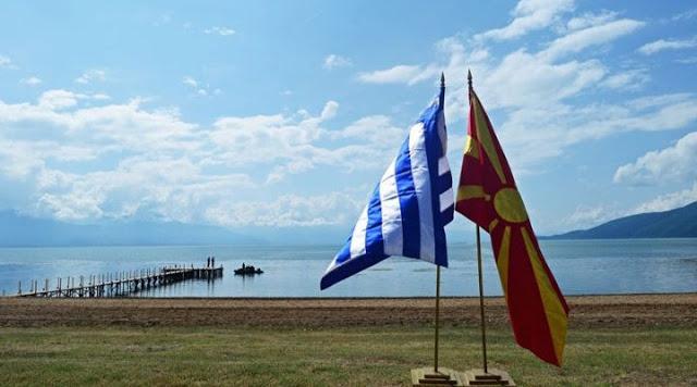 ΝΥΤ: Θρίαμβος της επιμελούς διπλωματίας η μετονομασία της ΠΓΔΜ σε Βόρεια Μακεδονία