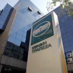 Εθνική Τράπεζα: Το μεγαλύτερο i bank store της ΕΤΕ λειτουργεί στο Σύνταγμα