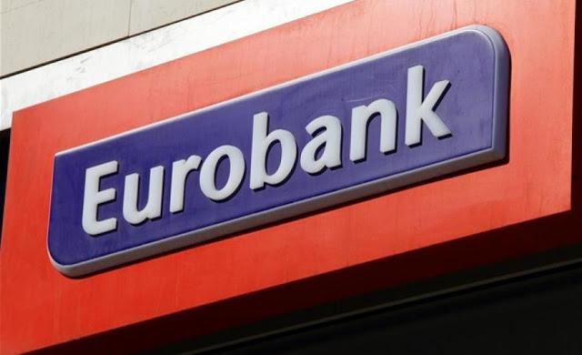 Καθαρά κέρδη 27 εκ. ευρώ ανακοίνωσε για το Α΄ τρίμηνο του 2019 η Eurobank