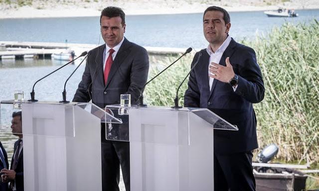 Πρωτοβουλία ώστε οι Αλ. Τσίπρας και Ζ. Ζάεφ να είναι υποψήφιοι για το επόμενο Βραβείο Νόμπελ Ειρήνης