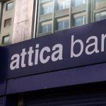 Σε νέα ψηφιακή εποχή εισήλθε η Attica Bank