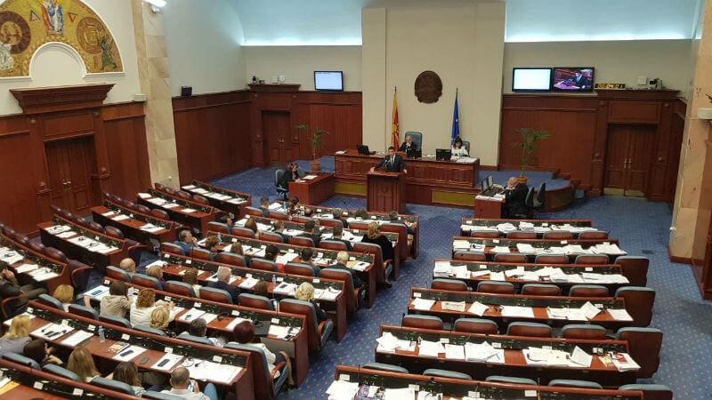 «Πέρασε» με 80 ΝΑΙ η πρόταση Ζάεφ για την έναρξη της αναθεώρησης του Συντάγματος