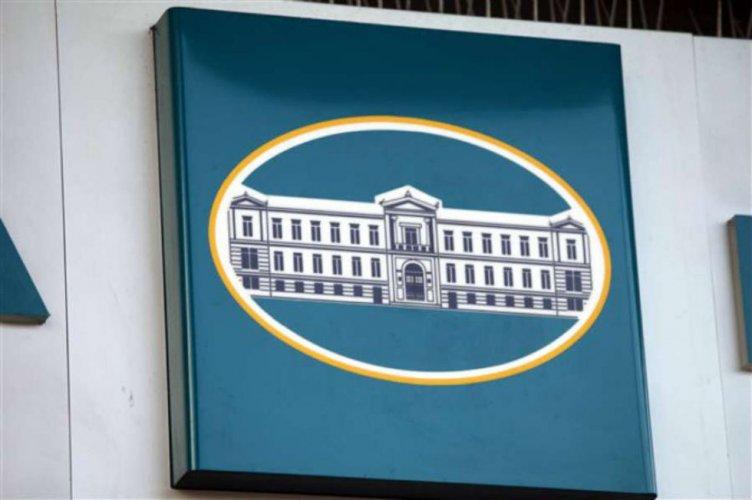 Πακέτο NPL's 1,2 δισ.ευρώ πώλησε η ΕΤΕ