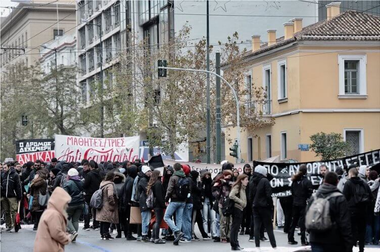 Επεισόδια στην πορεία για τη δολοφονία Γρηγορόπουλου