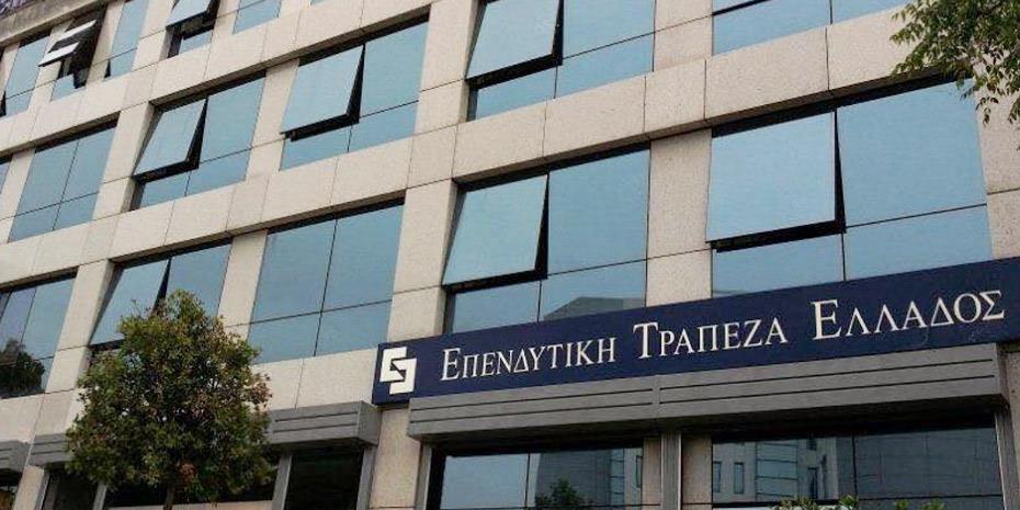 Ο Δ. Κυπαρίσσης νέος Διευθύνων Σύμβουλος στην Επενδυτική Τράπεζα Ελλάδος