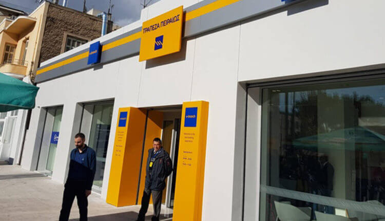 Νέο e-branch στο κέντρο της Αθήνας