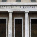 Τράπεζα της Ελλάδος: Αυξήθηκαν κατά 519 εκατ. ευρώ οι καταθέσεις τον Μάρτιο