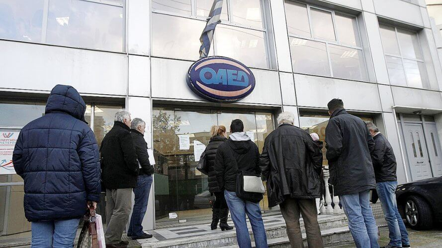 Στο 18,7% η ανεργία το δ' τρίμηνο πέρυσι, σύμφωνα με την ΕΛΣΤΑΤ