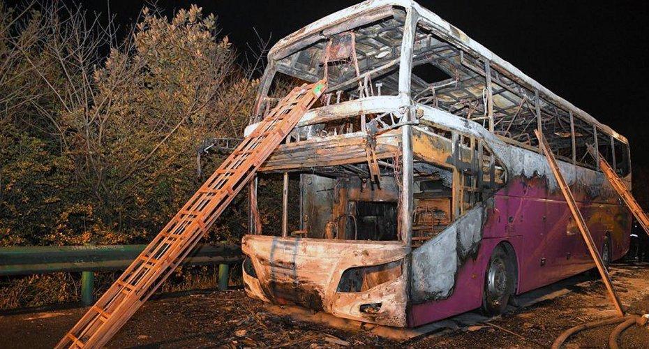Από φωτιά σε πούλμαν στην Κίνα, κάηκαν 26 τουρίστες
