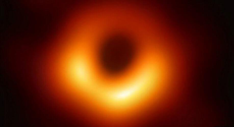 «Ποουβέχι» είναι το όνομα που προτείνεται για τη μαύρη τρύπα