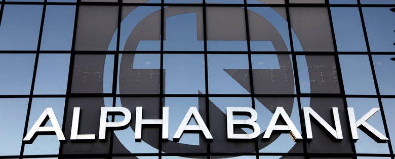 Αθώα τα στελέχη της Alpha Bank για τα δάνεια στον ΔΟΛ