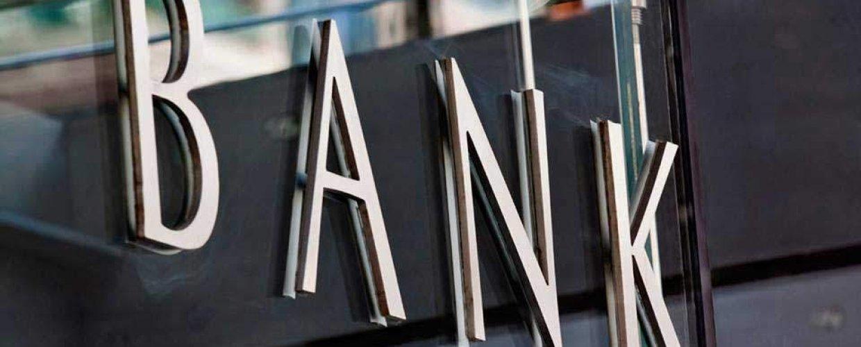 Έλληνες τραπεζίτες: Ραντεβού στο Λονδίνο με μακροπρόθεσμους επενδυτές