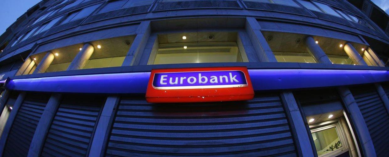Eurobank – Pimco: Προ των πυλών το deal