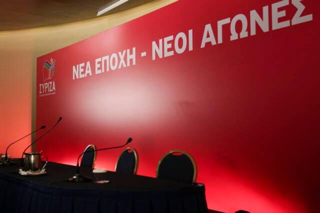 ΣΥΡΙΖΑ-ΤΟ «ΑΡΙΣΤΕΡΟΧΩΡΙ » ΑΝΤΙΔΡΑ.
