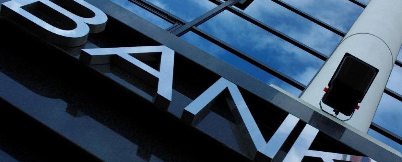 Τι οδήγησε στην έφοδο των 120 ελεγκτών στις τράπεζες από την Επ. Ανταγωνισμού