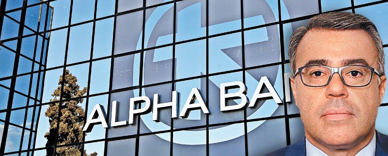 Βασίλειος Ψάλτης (Alpha Bank): Κομβικό σημείο η έκδοση Tier II