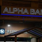 Alpha Bank: Αντίστροφη μέτρηση για την έκδοση του Tier II