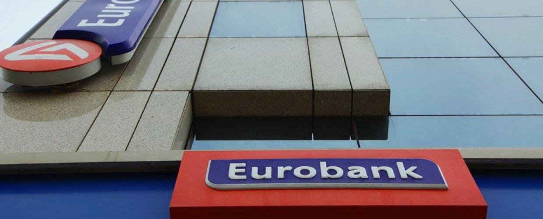 Συμφωνία Eurobank – doValue για την πώληση Cairo και FPS