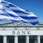 Απελευθέρωση των ελληνικών τραπεζών στην αγορά ομολόγων