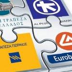 Ασκήσεις ετοιμότητας στις τράπεζες – Στο τραπέζι τα πιο ακραία σενάρια