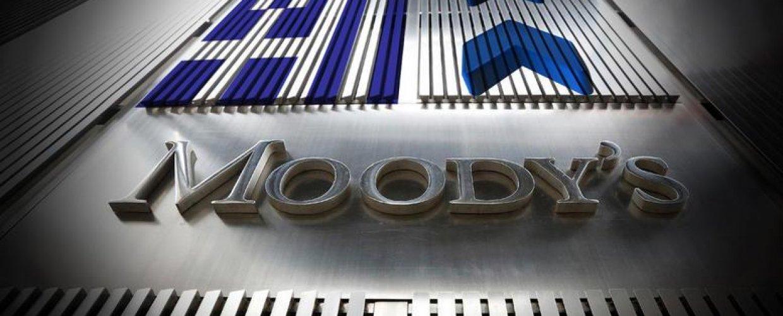 Moody's: Ανησυχία για νέα γενιά «κόκκινων» δανείων