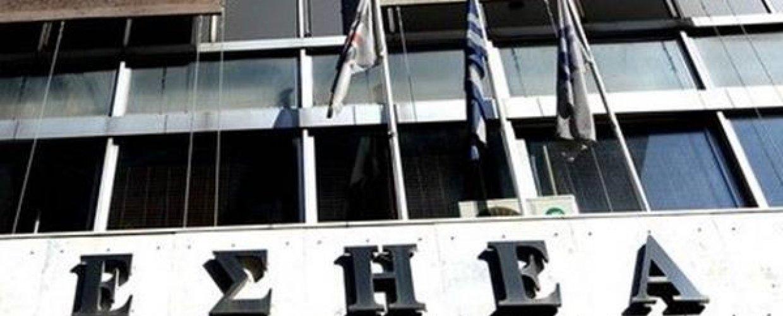ΕΣΗΕΑ: 24ωρη απεργία σε όλα τα ΜΜΕ την Τρίτη 4 Μαΐου