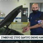 Ετοιμότητα στον ΟΑΣΘ για την επερχόμενη κακοκαιρία – Συμβουλές προς τους οδηγούς