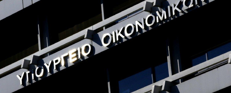 Θ. Σκυλακάκης: Πρέπει να αποφύγουμε με κάθε τρόπο μια νέα δημοσιονομική κρίση (video)