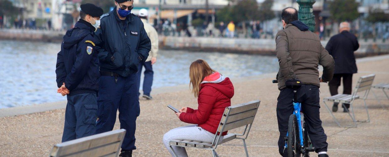 SMS: Διευκρινίσεις για τη χρήση των κωδικών 4, 2, 6 από τον κ. Γεωργαντά