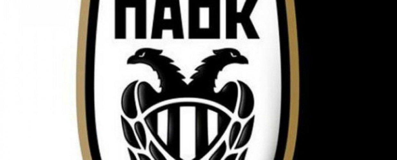 Θεσσαλονίκη: Άγνωστοι έριξαν μολότοφ σε σύνδεσμο οπαδών του ΠΑΟΚ