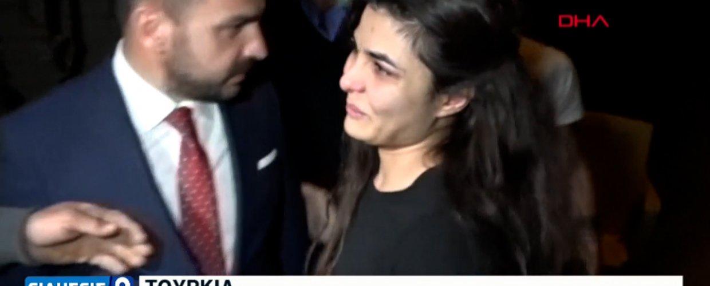 Ιστορική απόφαση για την Τουρκία η αποφυλάκιση της Μελέκ Ιπέκ – Είχε σκοτώσει τον βίαιο σύζυγό της