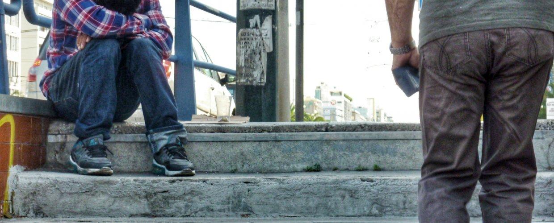 Σε δημόσια διαβούλευση η νέα Εθνική Στρατηγική για την Κοινωνική Ένταξη και Μείωση της Φτώχειας