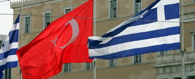 «Κόκκινες» γραμμές της Αθήνας στον ελληνοτουρκικό διάλογο